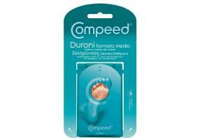 COMPEED Callouses Medium Μεσαια Επιθεματα Για Σκλhρυνσεισ  6τεμ
