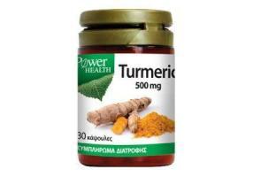 Turmeric 500mg 30 Capsules