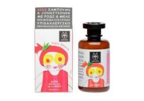 Kids Shampoo & Conditioner With Honey & Pomegranate 250ml