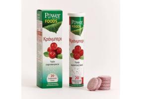 POWER HEALTH Cranberry 20 Aναβράζοντα Δισκία