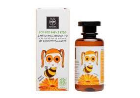 Hair & Body Wash With Calendula & Honey 200ml
