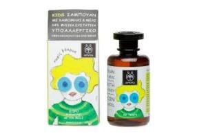 Kids Shampoo With Chamomile & Honey 250ml