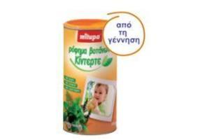 MILUPA Herbal Beverage Kinterte 200gr