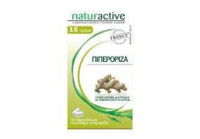 Naturactive Ginger (Ginger) 30 Capsules