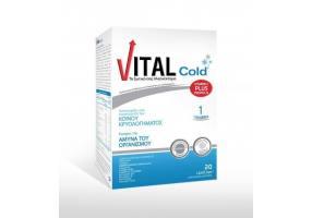 VITAL Cold Relieve 20 Lipidcaps