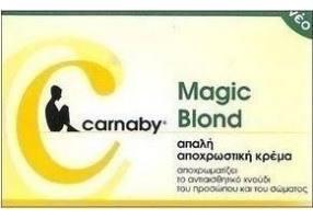 Carnaby Xanthistiki Cream Jar 30gr