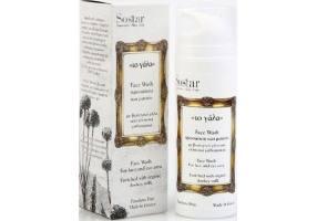 Sostar Face Wash Face & Eyes 150ml