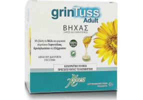 Grintuss Tablets for Adults for Dry and Productive Cough 20 Tablets