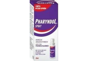 BIOAXESS Pharyndol Spray Σπρέι για τον Πονόλαιμο, 20ml