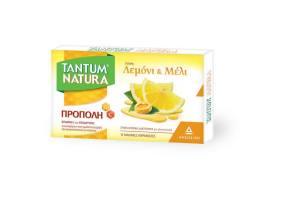 TANTUM NATURA Καραμέλες για το λαιμό με πρόπολη, λεμόνι & μέλι 15μαλακές καραμέλες