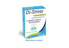 Di-stress 30 Tablets