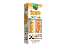 POWER HEALTH Vitamin C 1000mg 20 + 4tabs + Δώρο Vitamin C 500mg 20tabs STEVIA