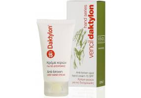 Dactylon Anti-Brown Spot Cream Spf15 50ml