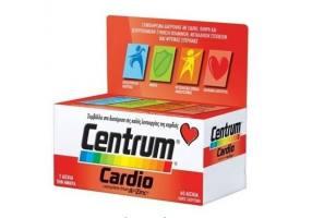Centrum CARDIO - Καρδιαγγειακό, 60tabs