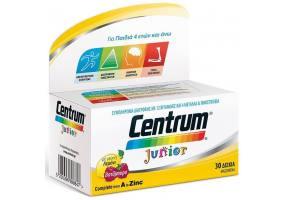 Centrum Junior 30 Chewable Tablets