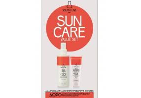YOUTH LAB Body Guard Spf 30 150ml + Gift Daily Sunscreen Cream Spf 50 Oily Skin 50ml