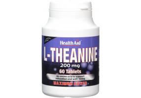 L-Theanine 200mg - Αντιμετώπιση άγχους (60tabs)