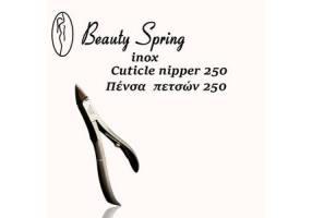 Beauty Spring Πένσα Νυχιών από Inox Ψιλή 1τμχ