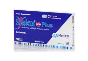 Medical Pharmaquality Syalox 300 Plus 20 tabs