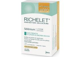 Richelet Protection Cellulaire Hair Stength 2*30caps + Δώρο 30 caps