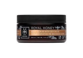 APIVITA Royal Honey Body Scrub With Sea Salts 250gr