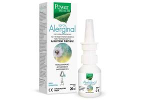 Power Health Alerginal Spray για την Θεραπεία της Αλλεργικής Ρινίτιδας, 20ml