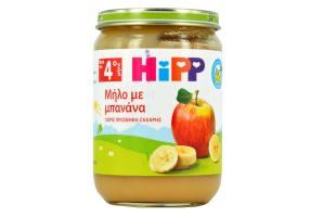 Hipp Φρουτόκρεμα Βιολογικής Καλλιέργειας με Μήλο & Μπανάνα, 190 gr