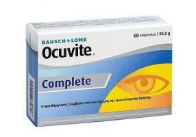 Bausch & Lomb Ocuvite Complete Caps 60 tablets