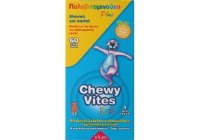 Chewy Vites Jelly Bears Multivitamin Plus 60 Ch.caps